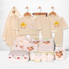17Pcs Newborn Baby Clothes Set Unisex 100% Cotton Bodysuit Newborn Baby Clothing Essentials Gift Set For Newborn Baby Girl Boy Beige